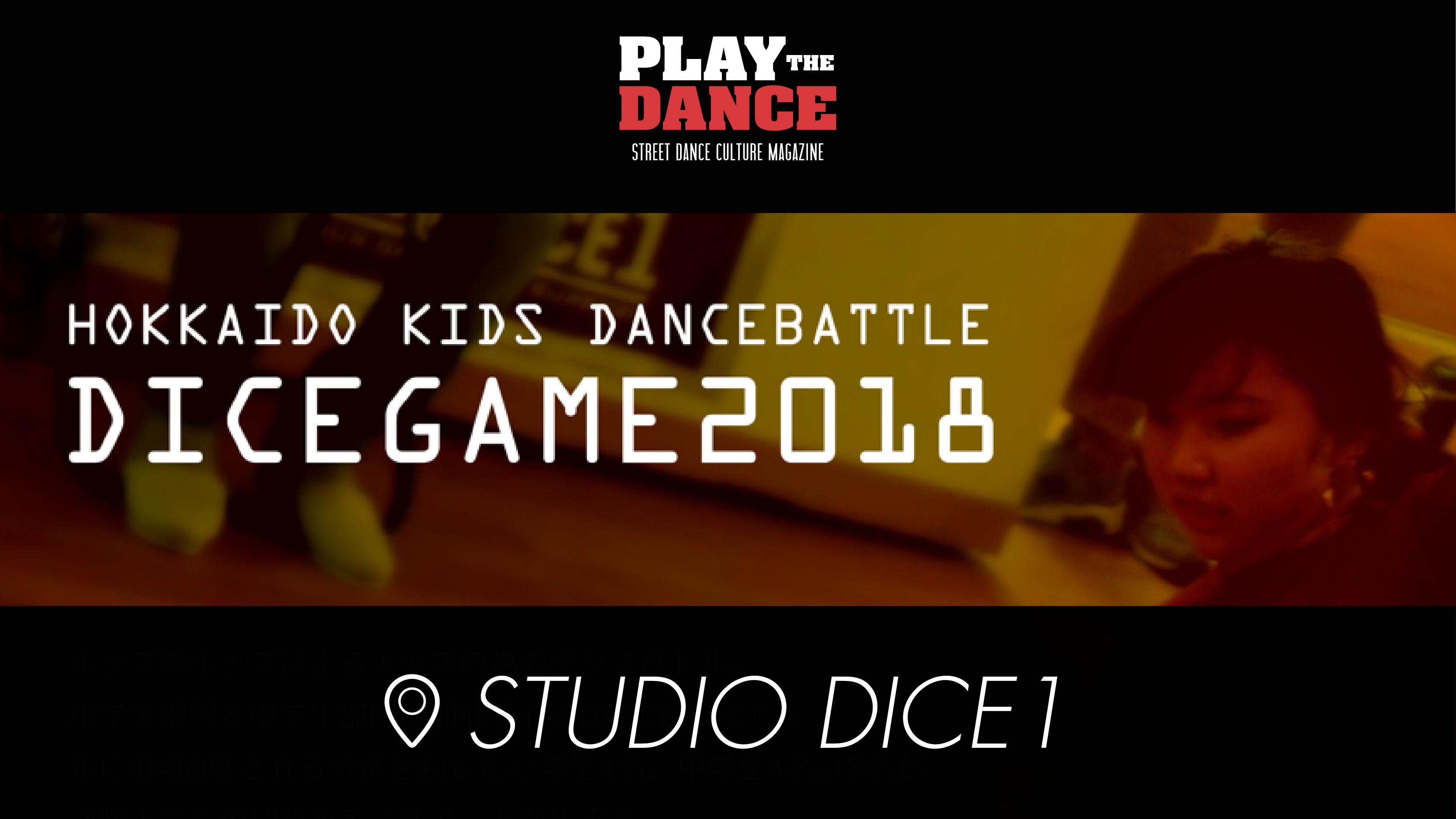 DICE GAME 2018 vol.2