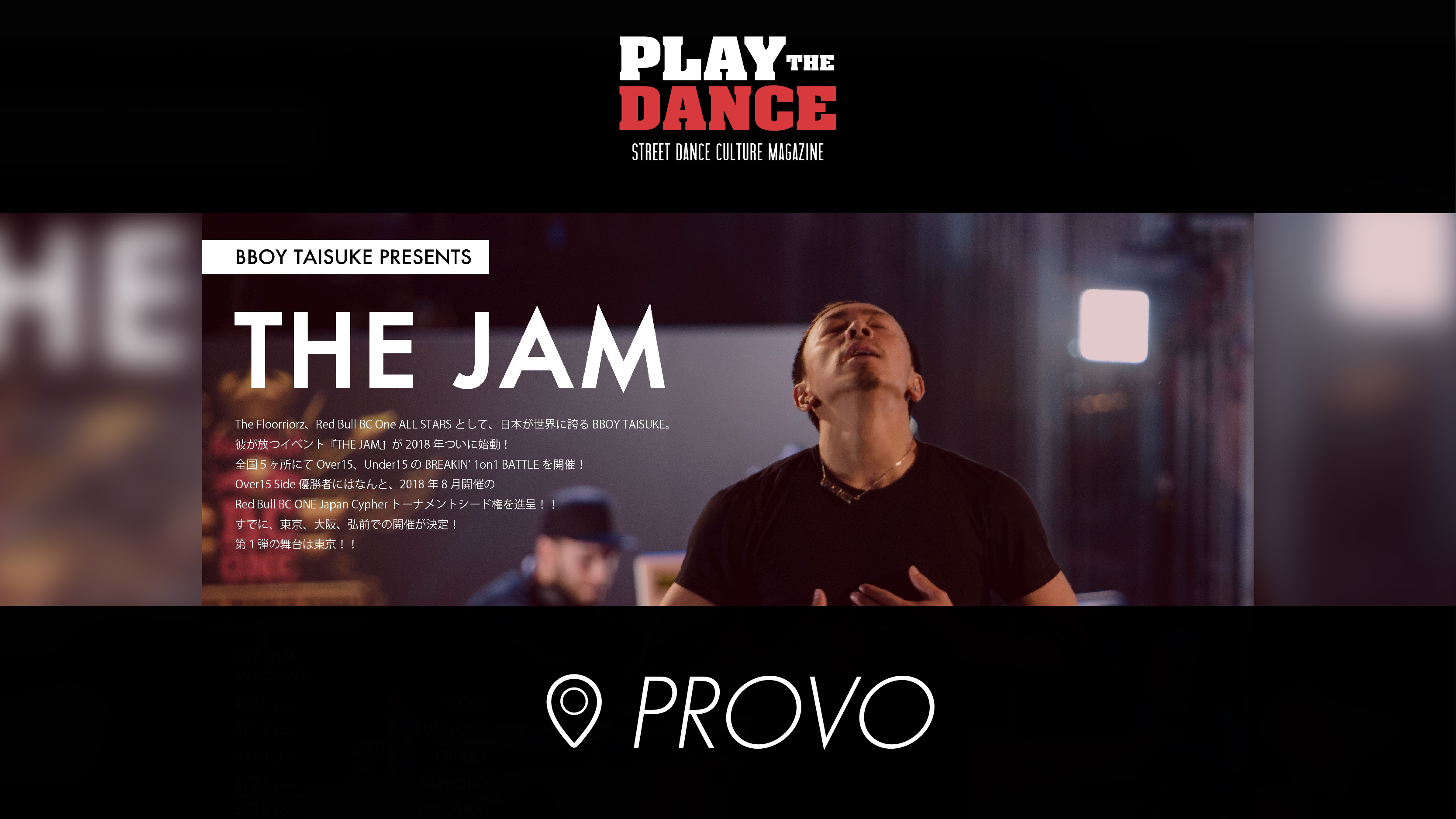 "Bboy TAISUKE presents ""THE JAM in SAPPORO"" BREAKIN'1on1 Battle"