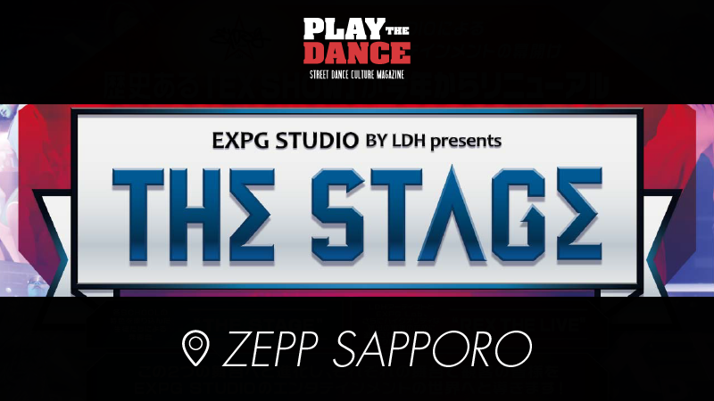 『THE STAGE SAPPORO 2018』EXPG STUDIO by LDH presents