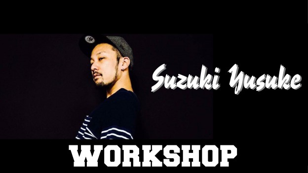 WDC北海道 presents SPECIAL WORKSHOP すずきゆうすけ