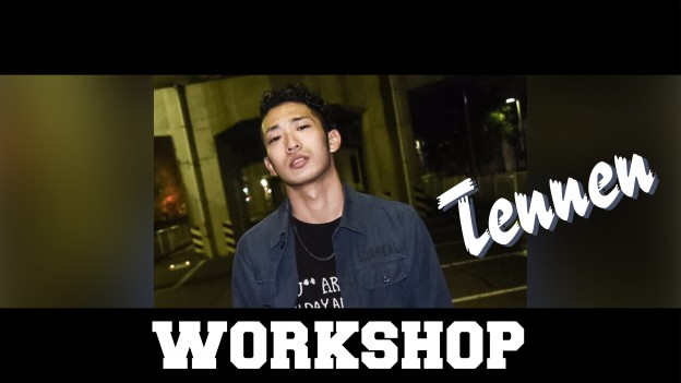WDC北海道 presents SPECIAL WORKSHOP TENNEN