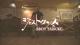 BBOY TAISUKEのPLAY THE DANCEオリジナル動画「ジャストダンス」が公開!