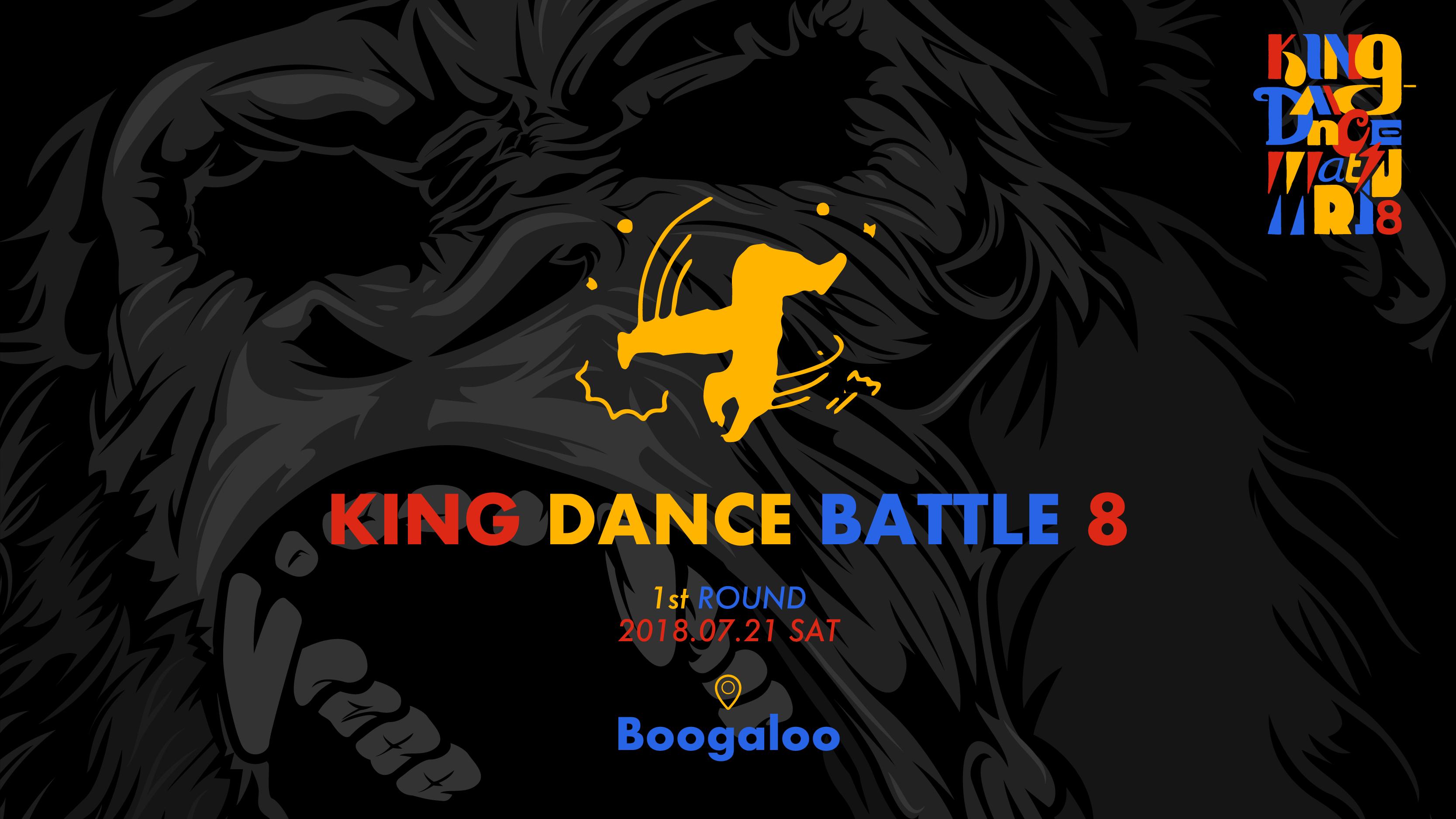 KING DANCE BATTLE8 -1st ROUND-