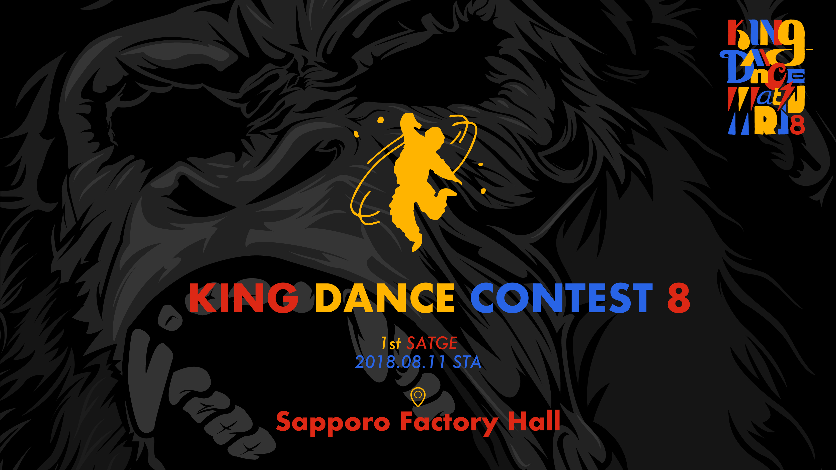 KING DANCE CONTEST8 TEAM & CREW -1st STAGE-