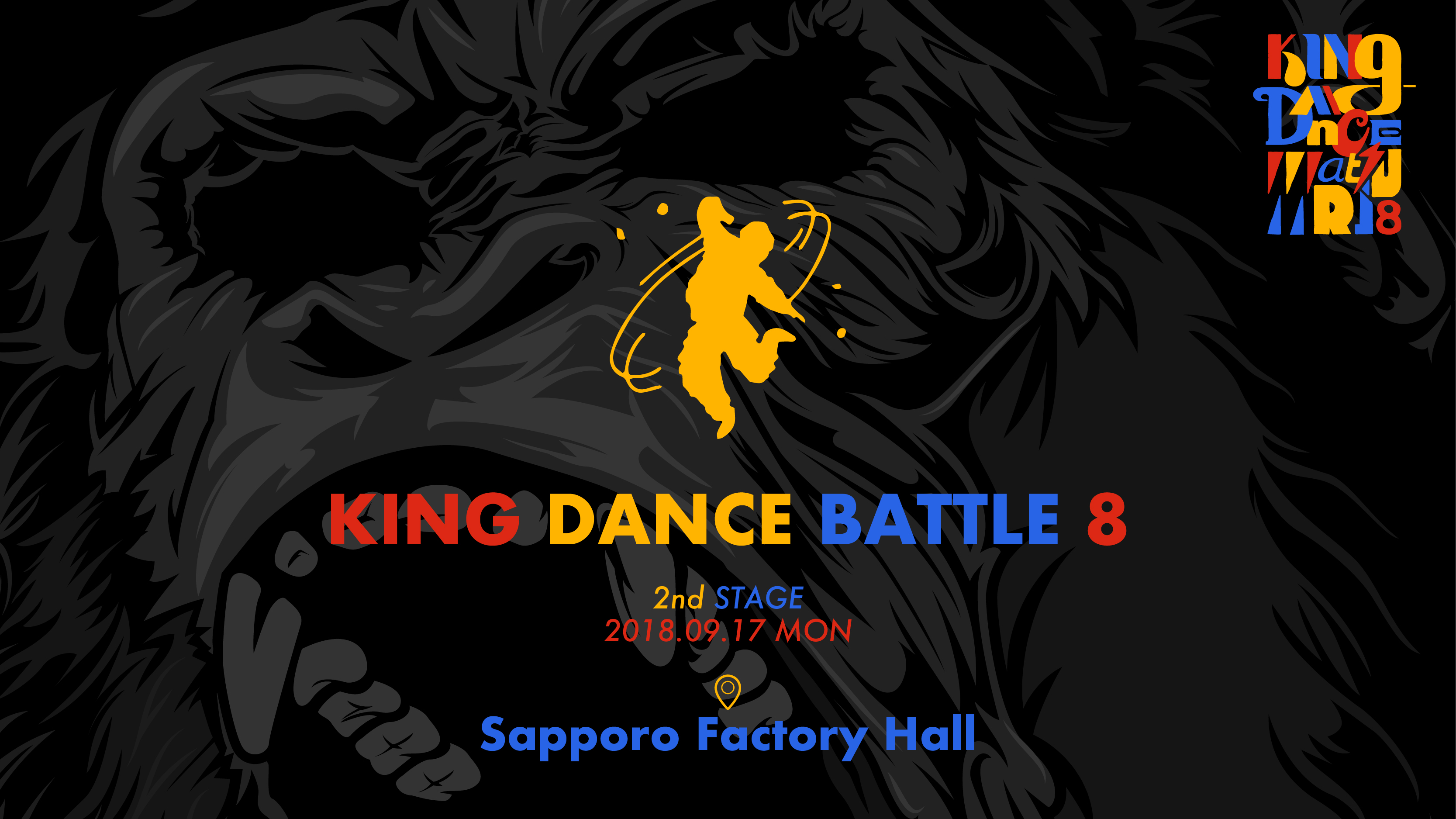 KING DANCE CONTEST TEAM & CREW -2nd STAGE-