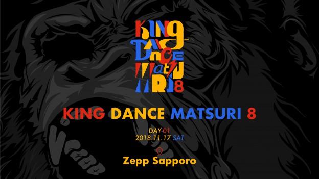KING DANCE MATSURI8 DAY-01