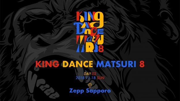 KING DANCE MATSURI8 DAY-02