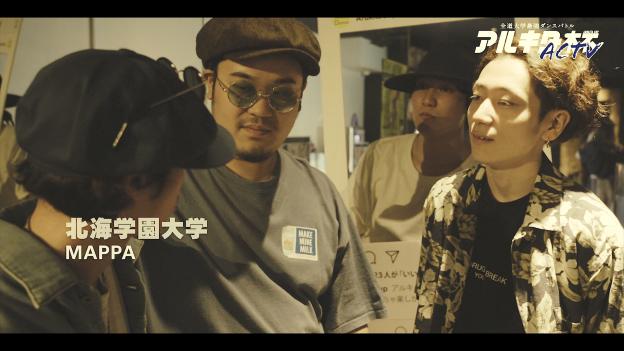 「ACTV(Arukita Cup TV )」動画配信!!