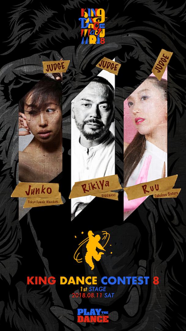 kd8_kdb_judge_1st_stage-04
