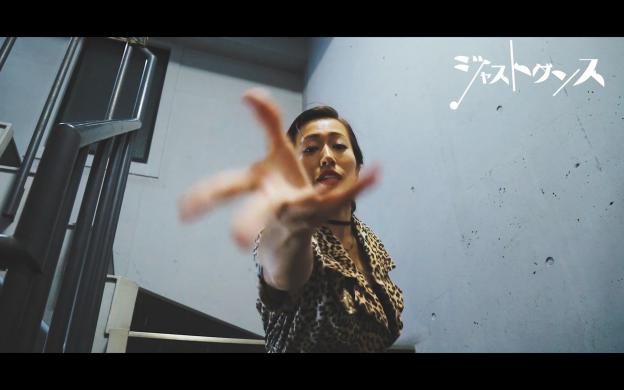 【ジャストダンス】JUNKO