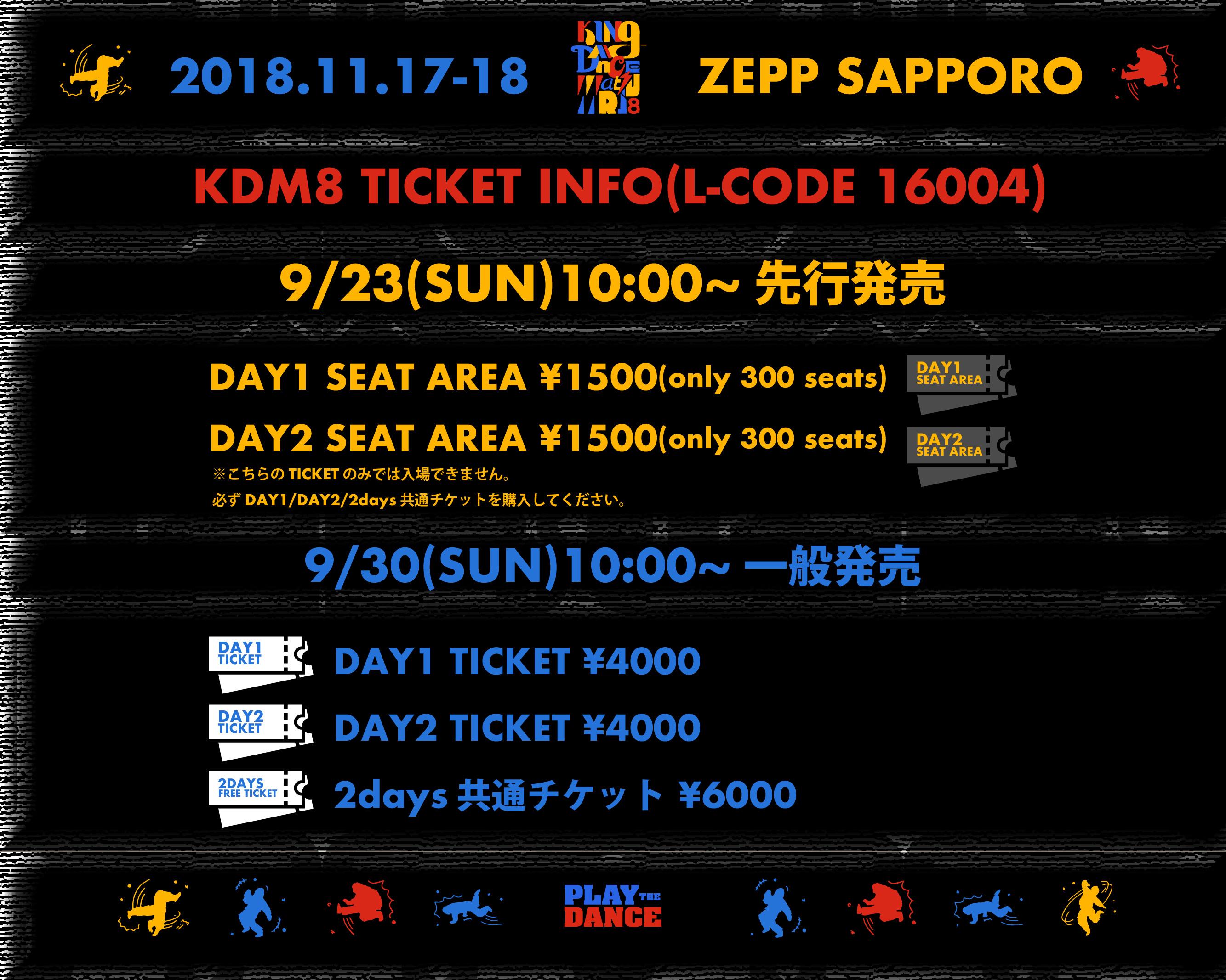 KDM8 TICKET INFO