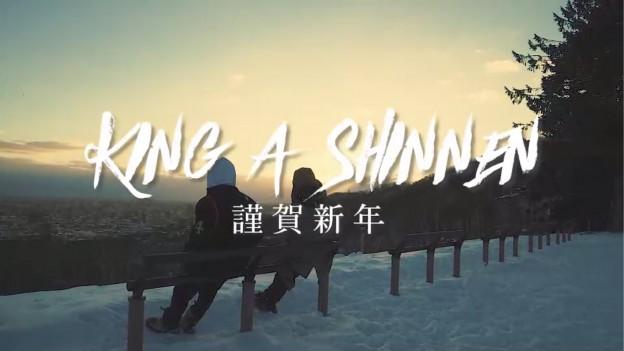 KING A SHINNEN 2019
