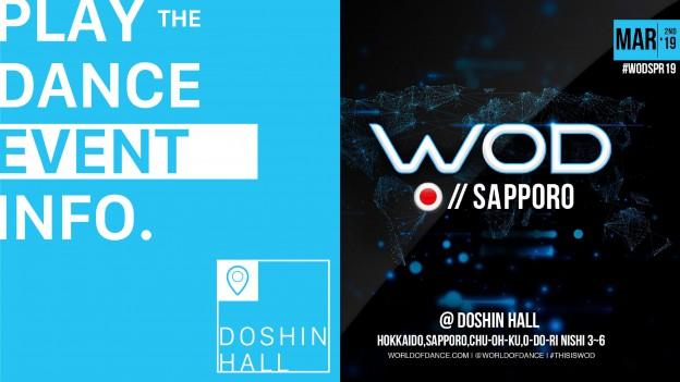 WORLD OF DANCE Team 2019 SAPPORO