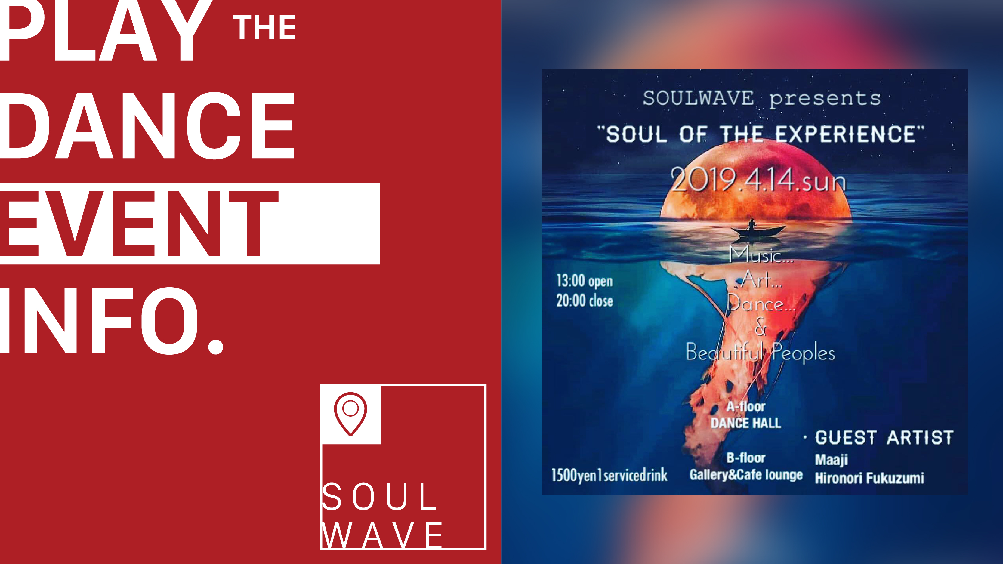 SOUL OF THE EXPERIENCE