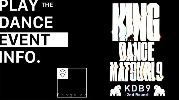 KDM9 KING DANCE BATTLE9 2nd Round