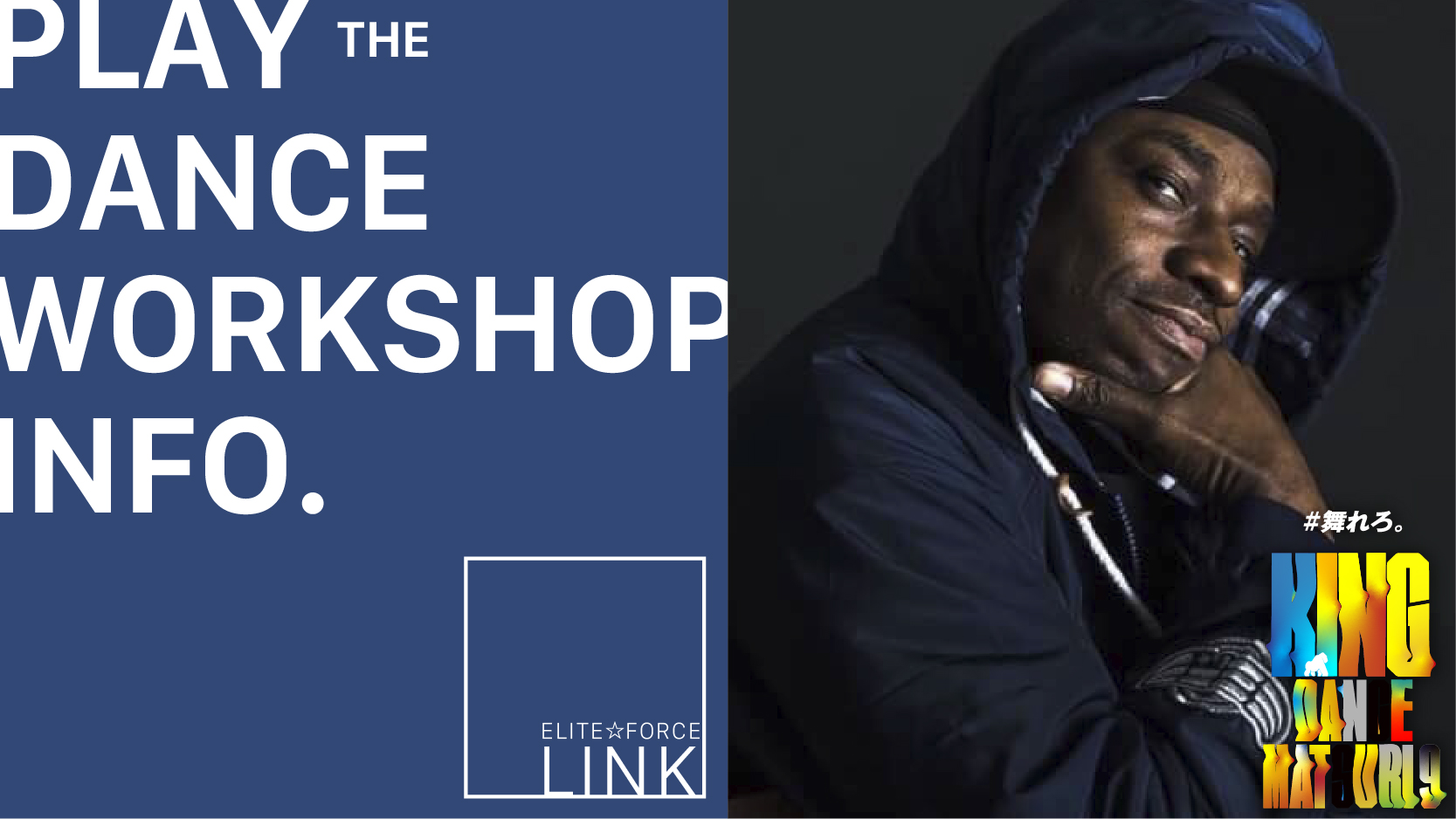 KDM9 presents LINK WORKSHOP