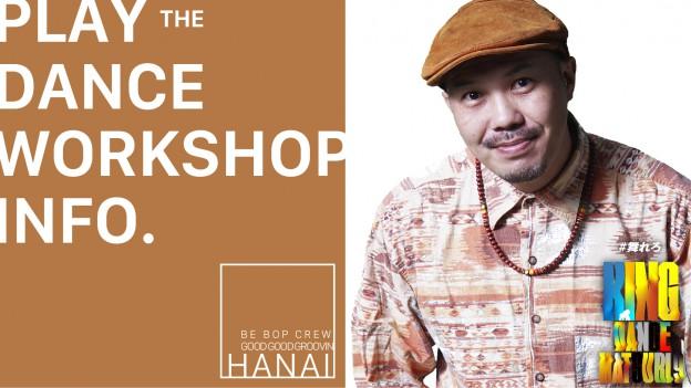 KDM9 presents HANAI WORKSHOP