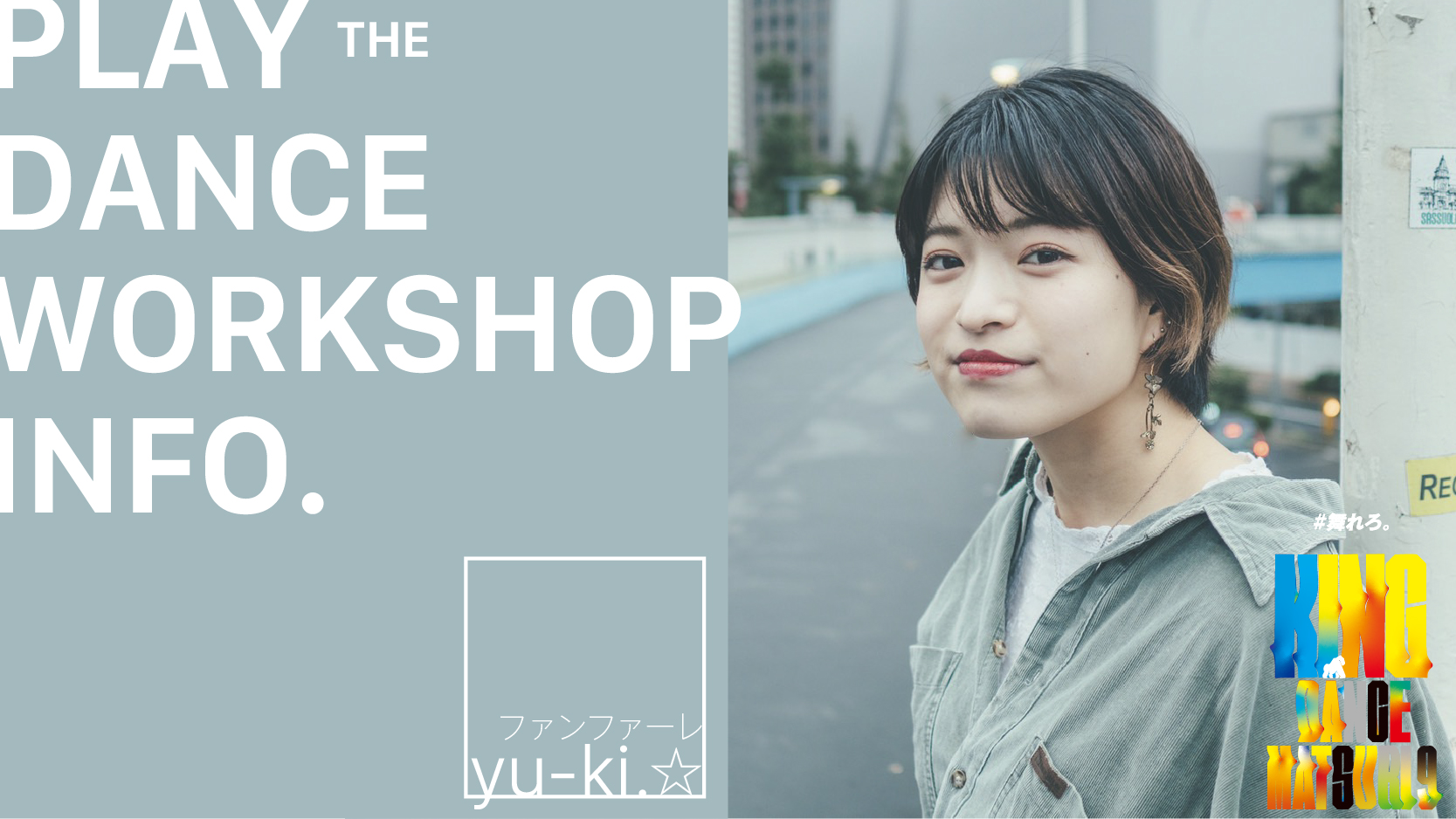 KDM9 presents yu-ki.☆ WORKSHOP