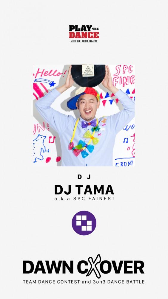 20200125_dc_insta_strs_cast_DJ