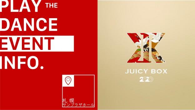 DANCE STUDIO JUICY Presents 「JUICY BOX vol.11」