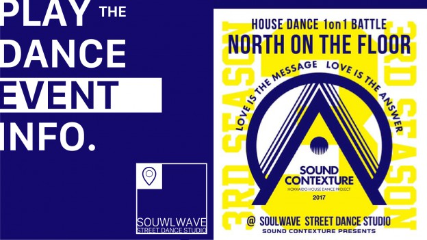 Sound Contexture PRESENTS HOUSE DANCE 1on1 BATTLE North On The Floor 3rd Season