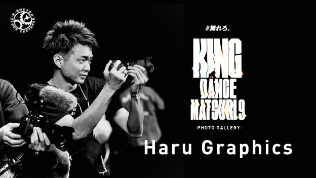 KDM9 Photo Gallery〜Haru Graphics〜